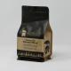 Achilles-Coffee-Roasters-San-Diego-Buy-Coffee-Online-Espresso