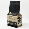 Light Roast Guatemalan Coffee Achilles Coffee Roasters San Diego