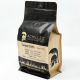 Achilles-Coffee-Roasters-San-Diego-Buy-Coffee-Online-Sunset-Cliffs